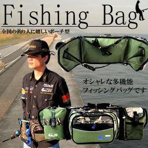 釣り具 用品 フィッシング バッグ 多機能 ボトルホルダー 付き ◇MI-FSB200 即納|kasimaw