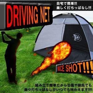 ゴルフ ネット 打ちっぱなし放題 簡単 組立て MI-GLF-N 予約|kasimaw