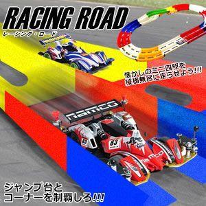 ミニ四駆 コース サーキット 専用 レーシングコース 組立式 コース 組立 簡単 本格 おもちゃ 訳あり品 KZ-M4CS 予約|kasimaw