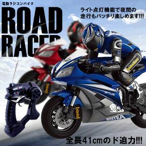 ラジコン バイク  41cmのド迫力 大型 ハングオン サスペンション KZ-ROAD-BIKE 予約|kasimaw