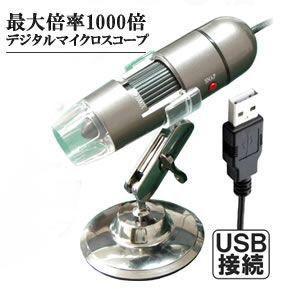 マイクロスコープ 1000倍 KZ-SSTX1000 予約|kasimaw