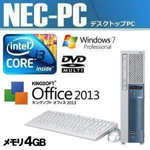 特典あり デスクトップ パソコン Office Corei3 NEC Windows7 DVD キーボード マウス PC-MJ34LEZ|kasimaw