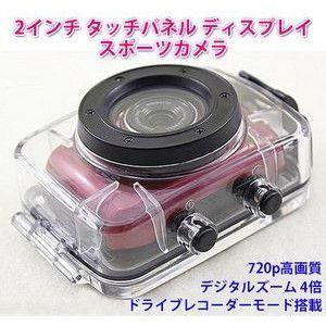 超小型 液晶 スポーツカメラ 高精細レンズ HD720p 高画質 防水ケース アウトドア MY-S500V 即納|kasimaw