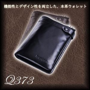 深い味わいをその手に。本革製ウォレット ミドル 財布 牛革 収納 デザイン 小銭入れ カード入れ KZ-WT04 即納|kasimaw