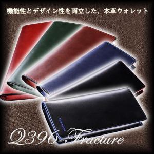 深い味わいをその手に。本革製ウォレット ロング 財布 牛革 収納 デザイン 札入れ カード入れ KZ-FRACB 予約|kasimaw