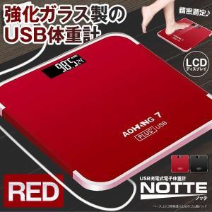 USB 体重計 レッド 充電式 電子 スケール 家庭用 電子スケール 精密 ボディスケール TAIUSBJU-RD kasimaw