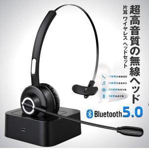Bluetooth 5.0 ヘッドセット ワイヤレス 片耳 高音質 ハンズフリー通話 音楽 ノイズキャンセリング 軽量 長時間使用 快適 MMHEDAD|kasimaw
