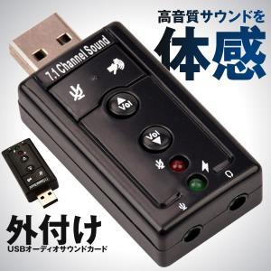 外付け USBオーディオサウンドカード アダプター バーチャル7.1 USB マイクスピーカー オーディオカード USBAUKAKA|kasimaw