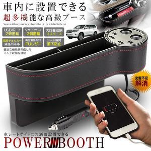 車用 収納シートサイド ポケット USBポート シガーソケット 電圧チェッカー 高級 小物入れ 隙間ポケット 車内 車載 ボックス 運転席用 右側 KUPASEAT|kasimaw