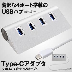 Type-C用  USB3.0 3ポートハブ 拡張 パソコン 接続 MAC 周辺機器 タコ足 アクセサリー PC  4HUBTPC|kasimaw