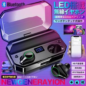 Bluetooth5.0 イヤホン LED 充電ケース付き 電量表示 ワイヤレス 電量インジケーター付き IPX7 完全防水 Hi-Fi 高音質 左右分離型 自動ペアリング T9-EARPH|kasimaw