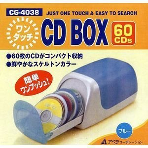 60枚のCDを収納!ワンタッチで取り出せるっ!◇ワンタッチ CDBOX|kasimaw