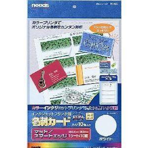 インクジェット用名刺カード A4サイズ10枚マット白スマートエッジ 10個セット NIJA4-10NCS 10個セット kasimaw