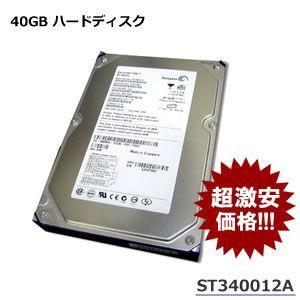 IDE接続 3.5inchハードディスク ST340012A 中古品|kasimaw