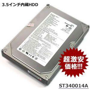 ST340014A 3.5インチ内蔵HDD 40GB EIDE 7200rpm U-ATA/100 8.5ms 2MB 流体軸受 中古品|kasimaw