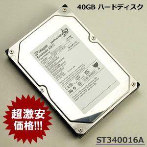 容量 40G ハードディスク SEAGATE ST340016A 中古品|kasimaw