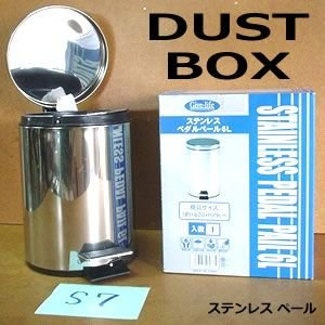 お洒落な ダストBOX ゴミ箱 ステンレス ペール 6L丸|kasimaw