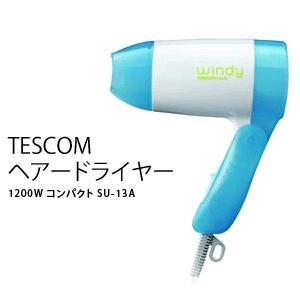 TESCOM テスコム ヘアードライヤー 1200W コンパクト SU-13A|kasimaw
