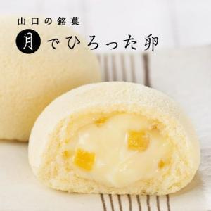 バレンタイン チョコ チョコレート ギフト ケーキ 山口銘菓 月でひろった卵3個入(和菓子/お土産)|kasinoki