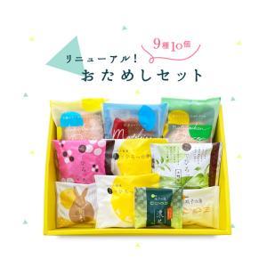 母の日 かわいい 【 おためしセット 9種11個入り 】 ギフト 子供 お菓子 プチギフト|kasinoki