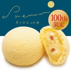 バレンタイン チョコ チョコレート ギフト ケーキ 月でひろった卵プレミアム 6個入|kasinoki