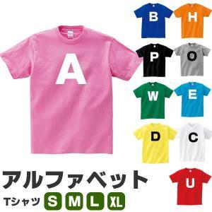 アルファベット 英語 数字 tシャツ おもしろ グッズ 雑貨 S M L XL プリント メンズ レ...