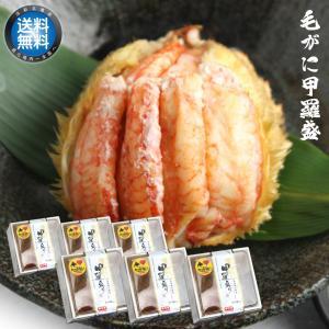 毛がに カニ 蟹 お取り寄せ 送料無料 ギフト 蟹味噌 毛ガニ 甲羅盛 6個 セット