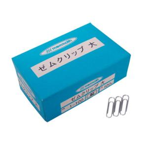 マンモス ゼムクリップ No.1 大 100個入 kasugado