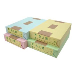 色上質紙 A4 厚口 500枚入 kasugado