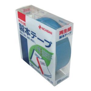 ニチバン 製本テープ 25mm幅 BK-25 kasugado