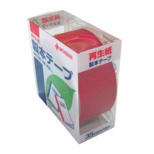 ニチバン 製本テープ 35mm幅 BK-35 kasugado