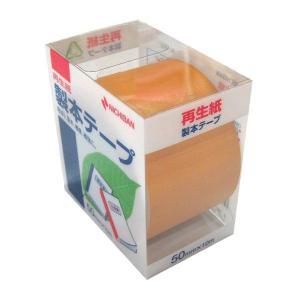 ニチバン 製本テープ 50mm幅 BK-50 kasugado