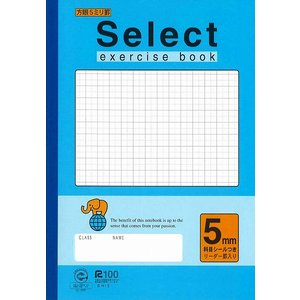 セレクト学習帳 5ミリ方眼 ブルー表紙 EH-5B|kasugado