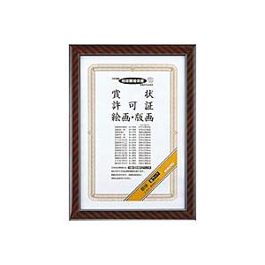 賞状額縁 金ラック B4(ハニ)|kasugado