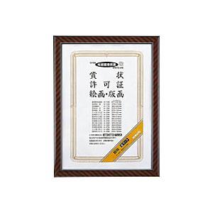 賞状額縁 金ラック A3(大賞)|kasugado