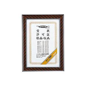 賞状額縁 金ラック A4(尺七)|kasugado