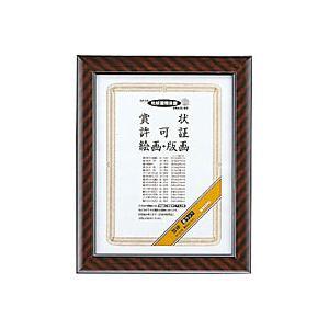 賞状額縁 金ラック B5(七九)|kasugado