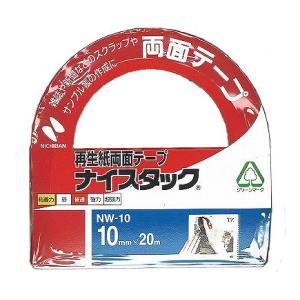 ニチバン 再生紙両面テープ ナイスタック 10mm|kasugado