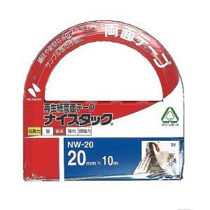 ニチバン 再生紙両面テープ ナイスタック 20mm|kasugado