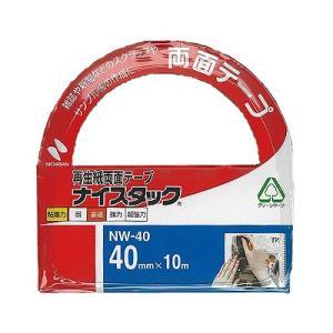 ニチバン 再生紙両面テープ ナイスタック 40mm|kasugado
