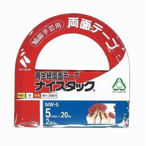 ニチバン 再生紙両面テープ ナイスタック 5mm|kasugado