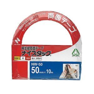 ニチバン 再生紙両面テープ ナイスタック 50mm|kasugado