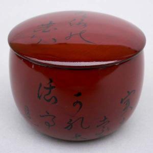 茶道具 歌棗(玄々斎好写)