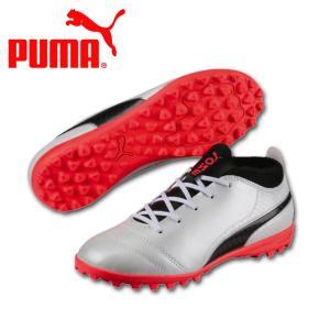 2017年モデル プーマ PUMA ジュニア用トレーニングシューズ プーマワン17.4TT JR 104247-01|kasukawa