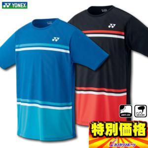 ヨネックス メンズドライTシャツ 16371