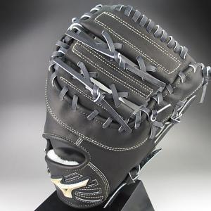 ミズノ MIZUNO 少年硬式一塁手用 ファーストーミット 右投げ グローバルエリート RG 1AJFL12000(09)ブラック|kasukawa