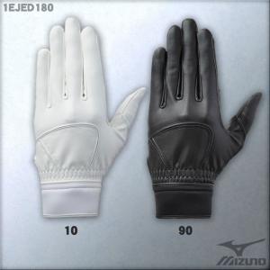 2017年モデル ミズノ MIZUNO 守備用手袋 片手用 グローバルエリート ZeroSpace 1EJED180(左手)1EJED181(右手) 2色展開