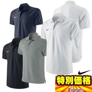 ナイキ メンズ 半袖 TS コア ポロシャツ 481961 4色展開|kasukawa
