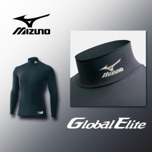 首元のマークがかっこいい ミズノ グローバルエリート バイオギアシャツ/ハイネック・長袖アンダーシャツ 52CA372|kasukawa|02