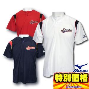 侍JAPAN 侍ジャパンモデル  日本代表ベースボールシャツ2013年-1型 52LB893 3色展開|kasukawa